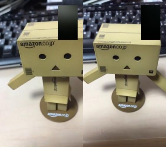 FaceTimeiPhoneout5-6