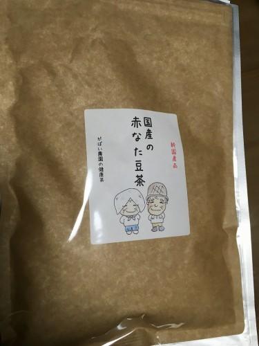 赤なた豆茶のパッケージ