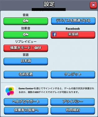 IMG_9732-2