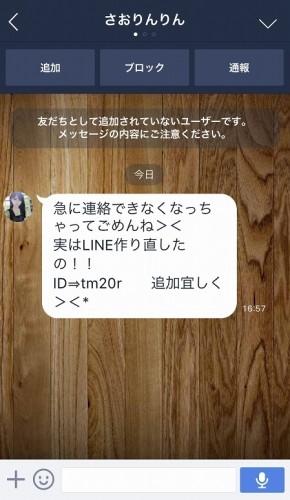 IMG_0607-1