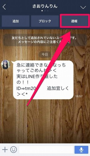 IMG_0607-2