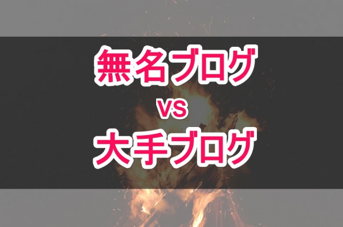 fire-971047_960_720-3