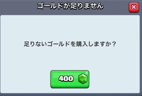 WS000741
