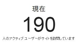 WS000784