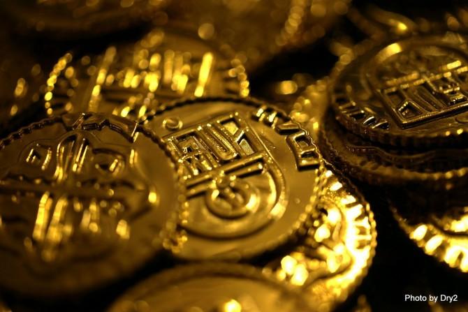 bitcoin-282796_1280
