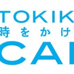 tokicafe_11
