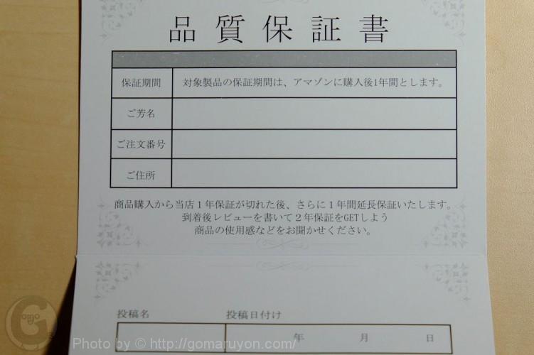 DSCF4349