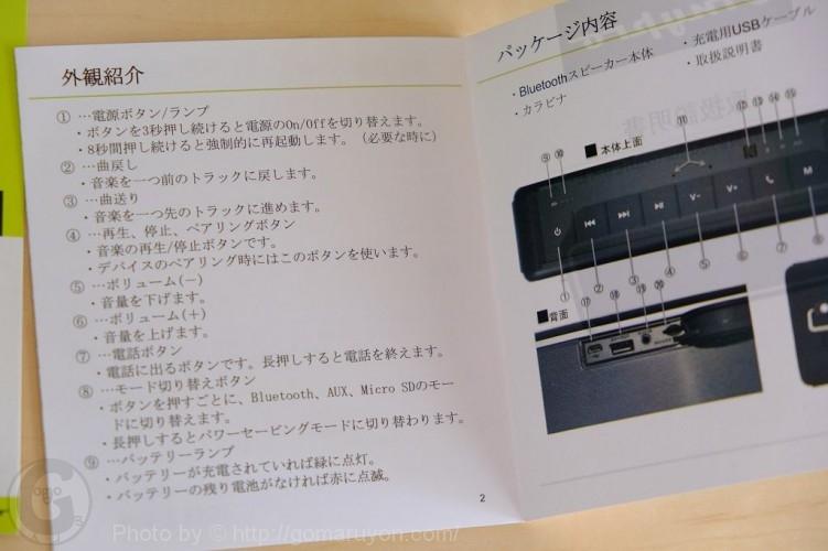 DSCF7137