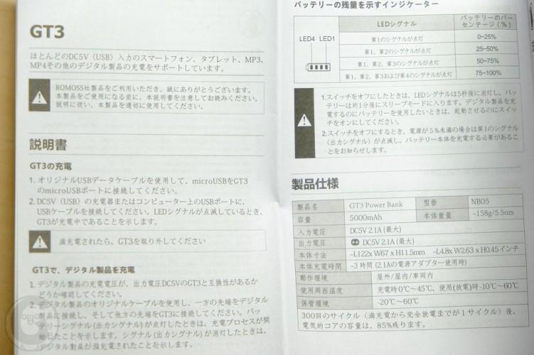 DSCF9287