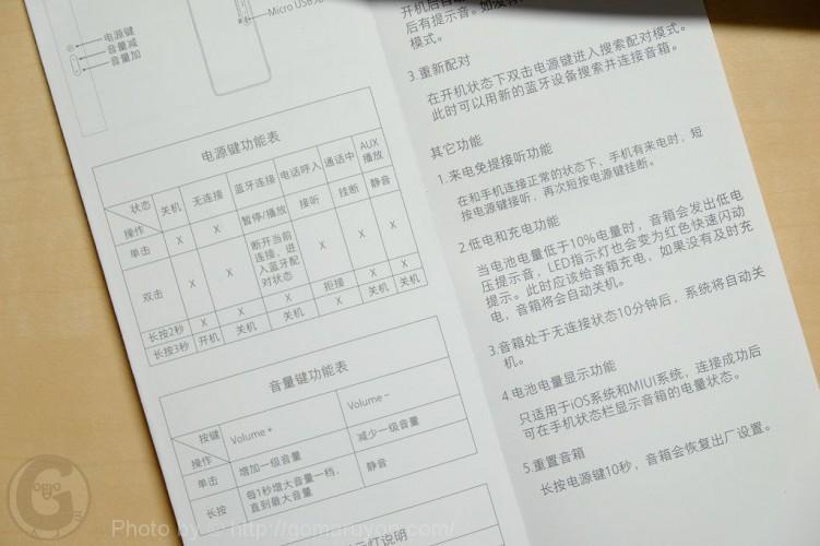 DSCF0479