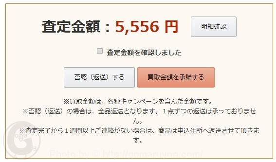 2017-07-07_10h04_39