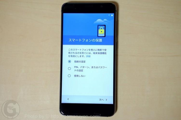 DSCF2366