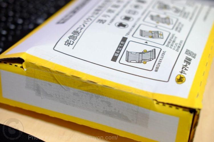 宅急便コンパクト 箱型にテープ