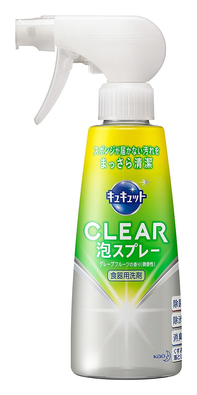 ゴキブリ 中 性 洗剤 ゴキブリ退治に洗剤!殺虫剤以外でも効果あるものや駆除方法をご紹介...