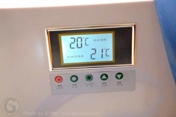 Amazonの温水マットレスをレビュー