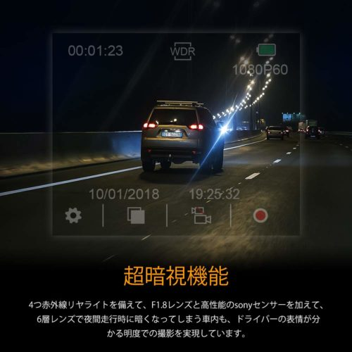 AKASO ドライブレコーダー