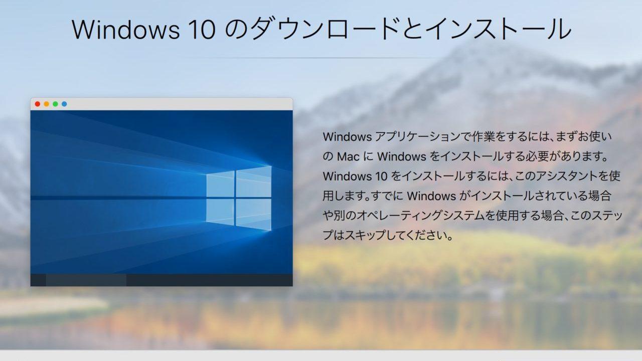 Parallels Desktopのアンインストールと再インストール