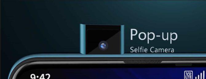 UMIDIGI S5 Proのポップアップカメラ